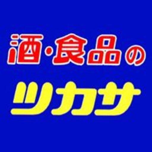 酒・食品のツカサ - 株式会社ツカサ -